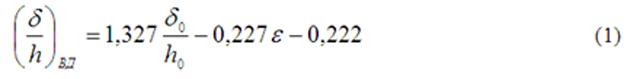 """Уравнение для дефекта """"вдав"""""""