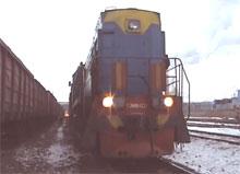 Черный бумер для железнодорожника