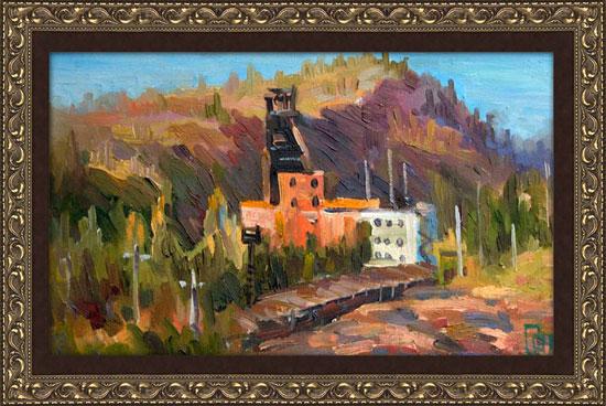 Старая шахта