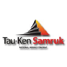 Тау-Кен Самрук