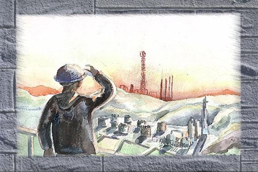 Дети рисуют завод, Рисунок 2