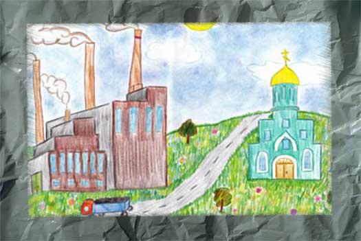 Дети рисуют завод, Рисунок 3